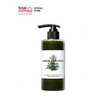 Wonder Bath Super Vegitoks Cleanser (GREEN) คลีนเซอร์ทำความสะอาดผิวหน้า เพื่อผิวชุ่มชื้น กระจ่างใส ขนาด 300 ml. 1 ชิ้น