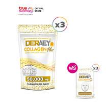Deraey Collagen Plus 3 ซอง แถม ชีสมาส์ก 3 แผ่น
