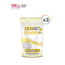 Deraey Collagen Plus เดอเอ้ คอลลาเจน พลัส 2 ซอง