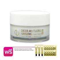 Natural Pacific Deer Antlers Ginseng Moisture Cream