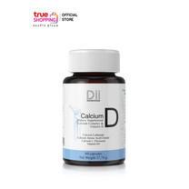 Dii Calcium D วิตามินสูตรบำรุงสุขภาพกระดูกและฟัน แคลเซียมและวิตามินดี 60 แคปซูล 1 กระปุก