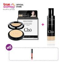 แป้งโช Cho Brightening Anti-Aging Powder 12 ก. แถมฟรี! CC Cream SPF 50 PA +++ และ Cho Matte Liquid Lipstick