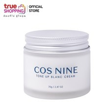 COS NINE Tone Cream ครีมบำรุงผิวหน้า คอสไนน์ 1 กระปุก