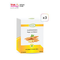 Supurra ผลิตภัณฑ์อาหารเสริม สารสกัดกระชายขาว ขนาด 30 แคปซูล จำนวน 3 กล่อง