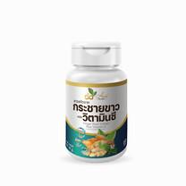 DD-Herb ผลิตภัณฑ์อาหารเสริม สารสกัดกระชายขาวพลัส วิตามินซี พลูคาว 60 แคปซูล 1 กระปุก