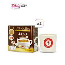 Hug Coffee กาแฟเพื่อสุขภาพปรุงสำเร็จชนิดผง 2 กล่อง แถมฟรี แก้ว 1 ใบ