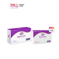 RATINE เรติเน่ ผลิตภัณฑ์เสริมอาหารบำรุงสุขภาพดวงตา (30 แคปซูล X 1 กล่อง) แถมฟรี (10 แคปซูล X 3 กล่อง)