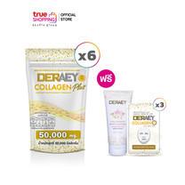 Deraey Collagen Plus 6 ซอง แถมฟรี ชีสมาสก์ 3 แผ่นโลชั่น 1 หลอด