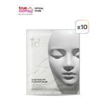 ID.AZ Face Fit Plaster Mask ผลิตภัณฑ์มาส์กโคลนพอกผิวหน้า 10 ซอง