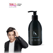 Hair2Pro Pro-Active Shampoo แชมพูลดผมร่วง 1 ชิ้น