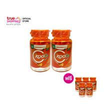 Koody Vitamin C ผลิตภัณฑ์เสริมอาหาร วิตามินซี (ตราคู้ดดี้) 7 กระปุก