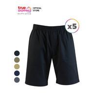ARROW SHORT PANTS กางเกงขาสั้น แอร์โรว์ 5 ตัว