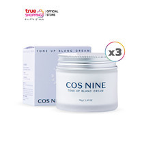 COS NINE Tone Cream ครีมบำรุงผิวหน้า คอสไนน์ 3 กระปุก