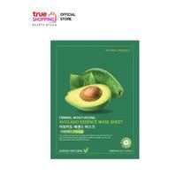 Leaves Natural Avocado Essence Mask มาส์กบำรุงผิวหน้าอาโวคาโด เอสเซ้นส์ ช่วยให้ผิวหน้านุ่มชุ่มชื้น ลดเลือนริ้วรอย 1 กล่อง (บรรจุ 10 แผ่น / กล่อง)