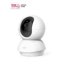 TP-Link กล้องวงจรปิด IP Camera รุ่น TC70 1 ชิ้น