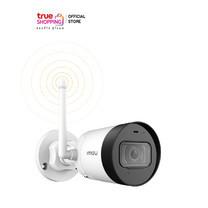 Dahua IMOU Bullet Wi-Fi Camera IPC-G22P 0360B (2MP) กล้องวงจรปิด ตรวจจับการเคลื่อนไหว 1 ชิ้น