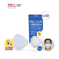 Cuwin Mask Kids หน้ากากอนามัยสำหรับเด็ก จำนวน 10 แพ็ค (บรรจุ 5 ชิ้น/แพ็ค)