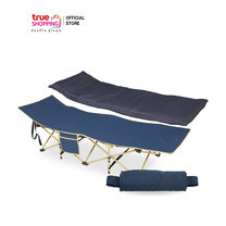Lazy Bed เตียงสนามพับได้ สีน้ำเงิน 1 ชิ้น