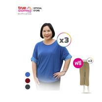 Koaey Fashion เสื้อเสริมดวง+กางเกง Koaey 3 ตัว (คละแบบ คละสี)