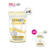 Deraey Collagen Plus เดอเอ้ คอลลาเจน พลัส 6 ซอง แถมฟรี ชีสมาส์ก 6 ชิ้น