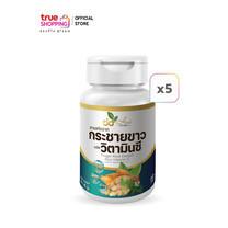 DD-Herb ผลิตภัณฑ์อาหารเสริม สารสกัดกระชายขาวพลัส วิตามินซี พลูคาว 60 แคปซูล 5 กระปุก
