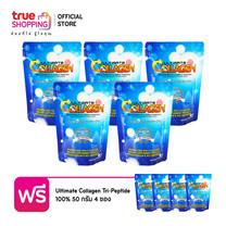 Ultimate Collagen Tri-Peptide 50 กรัม (ซื้อ 5 แถม 4 ซอง)