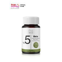 Dii No.5 Mela วิตามินสูตรดูแลผิวสำหรับผู้ที่มีปัญหารอยดำฝังลึก 30 แคปซูล 1 กระปุก