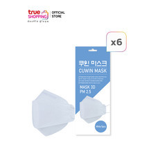 Cuwin Mask หน้ากากอนามัย ทรง3D เซต 6 กล่อง (บรรจุ 5 ชิ้น/กล่อง)