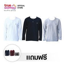 Trueshopping เสื้อแขนยาว Arrow Lite T-Shirt Long Sleeve 3 ตัว แถมฟรี เสื้อแขนยาว Arrow Lite T-Shirt Long Sleeve 2 ตัว, ถุงเท้า Arrow Lite 3 คู่