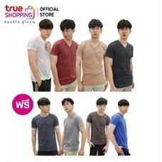 Trueshopping 4 แถม 4 Arrow Lite T-shirt เสื้อยืดผู้ชายคอวี