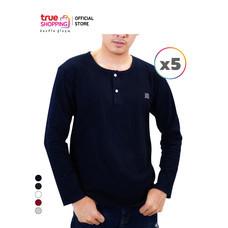 ARROW LITE T-Shirt เสื้อแขนยาว เจาะสาปโปโล 5 ตัว