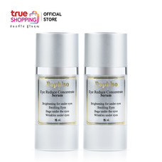 Eye Reduced Concentrate Serum เซรั่มรอบดวงตา