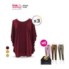Koaey Fashion เสื้อเสริมดวง แถมฟรี กางเกง Koaey 3 ตัว แถมเพิ่มแหวนชัยชนะ