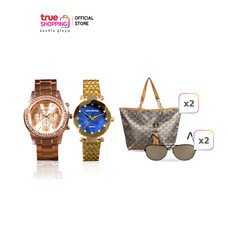 Gena Empires เซตนาฬิกาข้อมือ 2 เรือน + กระเป๋าสะพาย 2 ใบ + แว่นตาพร้อมซอง 2 ชุด