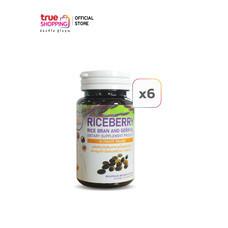 Ultimate Riceberry Oil 30 แคปซูล เซต 6 ขวด