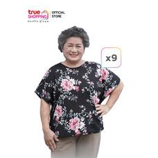 Araya เสื้อปีกผีเสื้อ Free Size 9 ตัว