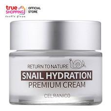 ครีมบำรุงผิวหน้า Celranico Snail Premium Cream 50 มล. 1 กระปุก