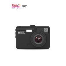 Dtech กล้องติดรถยนต์ Full HD หน้า-หลัง รุ่น TCM156