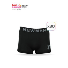 Newman กางเกงในชาย ทรงทรังค์ 30 ตัว