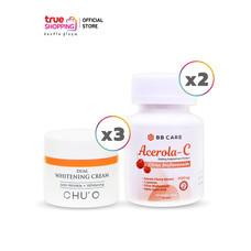 CHU O DUAL WHITENING CREAM Free BB CARE ACEROLA-C ชูโอ ดูโอ ไวเทนนิ่งครีม 3 ชิ้น แถมฟรี บีบีแคร์ อเซโรล่า-ซี 2 ชิ้น