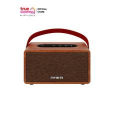 AIWA Bluetooth Speaker ลำโพงบลูทูธพกพา รุ่น MI-X150 Pro Retro Plus X BASS++ สีน้ำตาล 1 ชิ้น