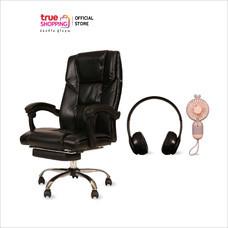 Patricks เก้าอี้สำหนักงานพร้อมระบบสั่น แถมฟรี หูฟังบลูทูธและพัดลมพกพา
