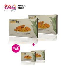 Ultimate Kamin Kool อัลติเมท ขมิ้น คูล ผลิตภัณฑ์เสริมอาหาร ช่วยบรรเทาอาการกรดไหลย้อน 4 กล่อง