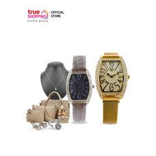 NP Royal Diamond Watch นาฬิกาข้อมือ รุ่น Royal Diamond 1 เซต พร้อมของแถม