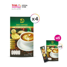 Dee Coffee กาแฟเพื่อสุขภาพปรุงสำเร็จ 8 กล่อง แถมฟรี ขนาดทดลอง 1 ซอง