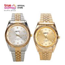 Nary Watch ชุดนาฬิกาข้อมือสีทองและสีเงิน พร้อมกล่องเก็บนาฬิกา