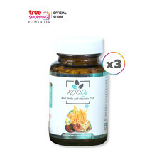 Koody Herb and Vitamin C, Vitamin E ผลิตภัณฑ์เสริมอาหาร สมุนไพรออร์แกนิค 3 กระปุก
