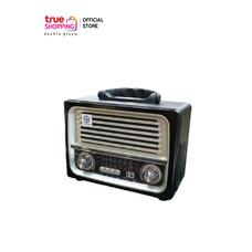 NNS วิทยุ BLUETOOTH รุ่น NNS1383 1 ชิ้น (คละสี)