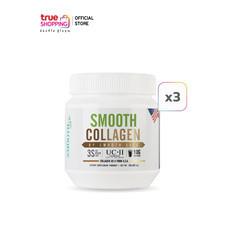 Smooth Collagen ผลิตภัณฑ์เสริมอาหารลดอาการปวดอักเสบข้อเข่า บำรุงผิวลดริ้วรอย 3 กระปุก