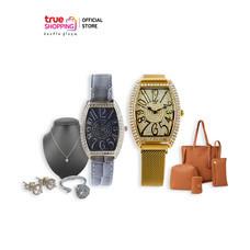 NP Royal Diamond Watch นาฬิกาข้อมือ